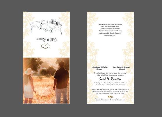 הזמנות לחתונה בראשון לציון