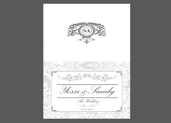 הזמנה לחתונה יוסי וסנדי