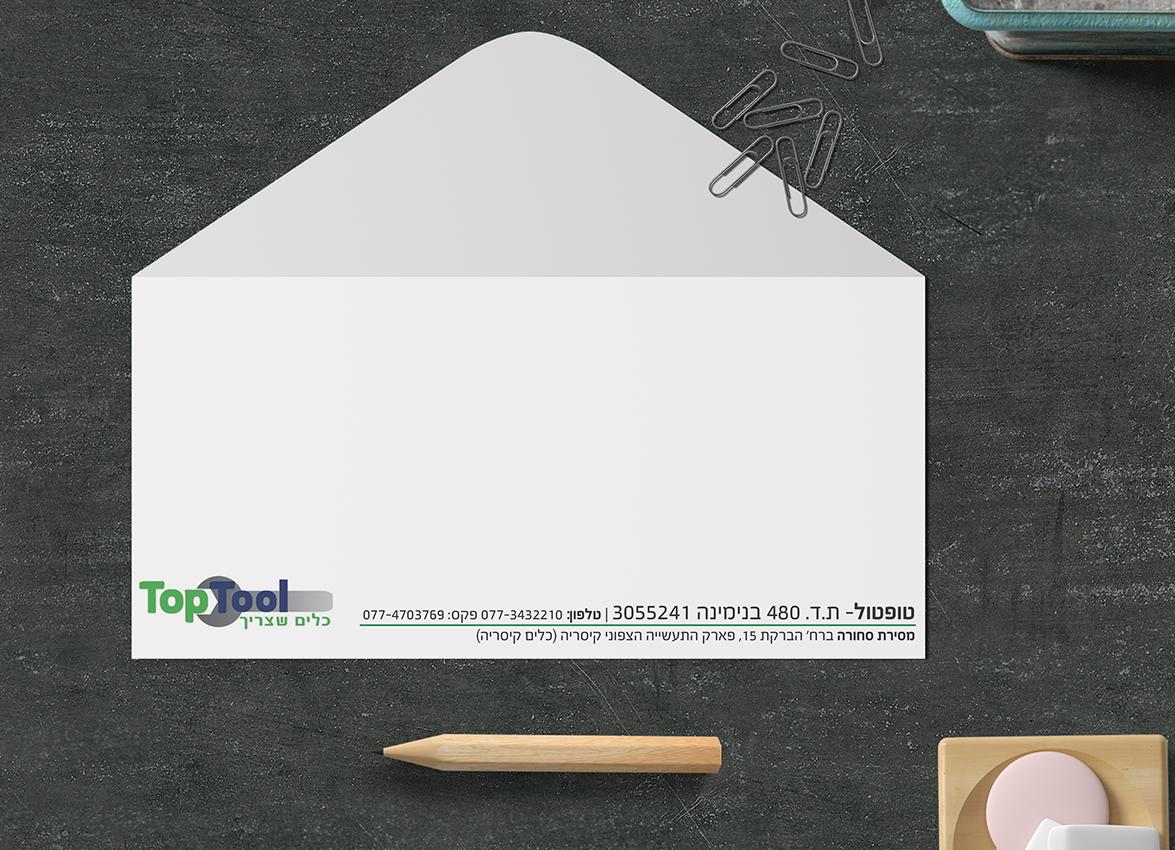 דפוס כרכור מעטפות לחתונה