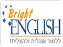 Bright English- תל אביב