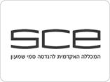 לוגו SCE המכללה האקדמית להנדסה סמי שמעון
