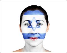 דגל מצוייר אזרחות ישראלית