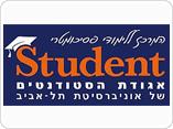 לוגו המרכז ללימודי פסיכומטרי סטודנט-Student