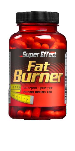 fat burner super effect