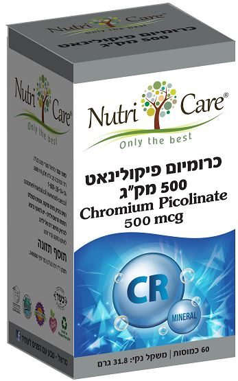 """כרומיום פיקולינט 500 מק""""ג (60 כמוסות)  - Nutri Care"""