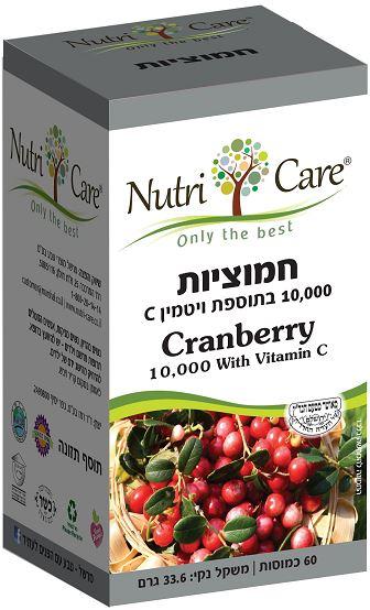 חמוציות 10,000 -Nutri Care