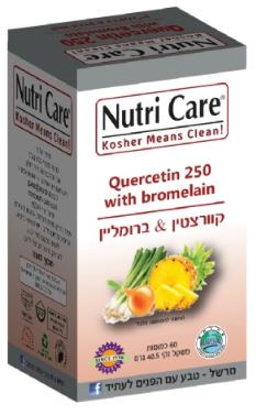 קוורצטין + ברומליין (60 כמוסות) - Nutri Care - חסר במלאי