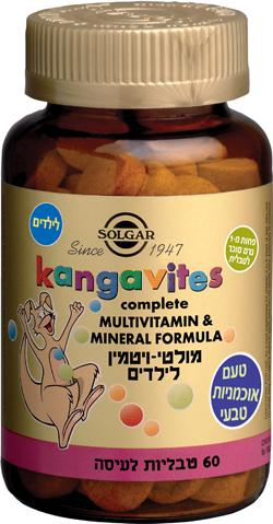 מולטי ויטמין  לילדים (60 כמוסות) - סולגאר - חסר במלאי