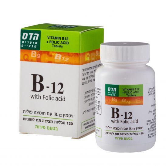 ויטמין B12 עם חומצה פולית - הדס