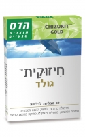 חיזוקית גולד / אקטיב (60 טבליות) - הדס