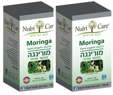 מורינגה (100+100 כמוסות) - Nutri care