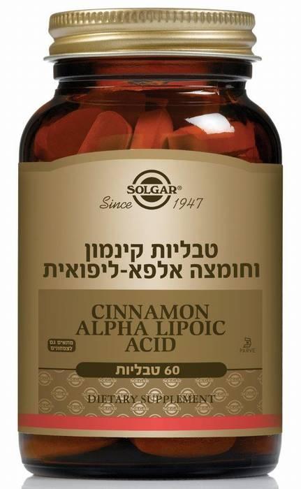 קינמון וחומצה אלפא ליפואית (60 טבליות) Cinnamon Alpha-Lipoic-Acid - סולגאר - חסר במלאי
