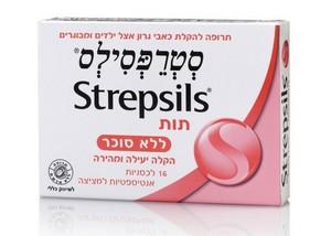 סטרפסילס ללא סוכר בטעמים Strepsils sugar free - חסר במלאי