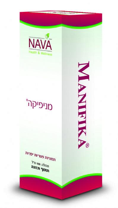 """מניפיקה - חיזוק מערכת החיסון (100 מ""""ל) - NAVA"""