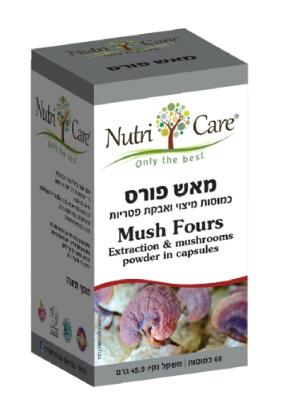 מאש פורס Mush 4's (כמוסות) - Nutri care
