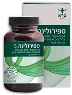 ספירולינה 5 (60 טבליות) - ברא צמחים