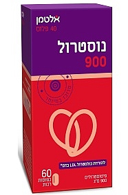 נוסטרול 900 - אלטמן (60 כמוסות)