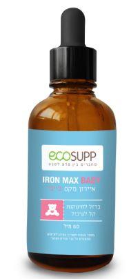 """ברזל טעים לתינוקות וילדים בתוספת ויטמין סי ( 60 מ""""ל) - EcoSupp"""