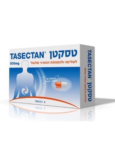 טסקטן למבוגרים (8 כמוסות) - TASECTAN