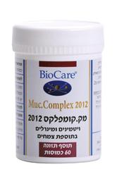 מק. קומפלקס 2012 (מוקולייט) - Bio-Care