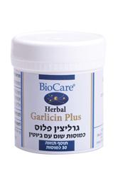 גרליצין פלוס - לטיפול ביתר לחץ דם (30 כמוסות) - Bio-Care