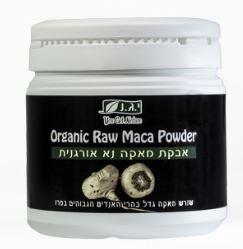 אבקת מאקה אורגנית (200 גרם) - י.ג.נ