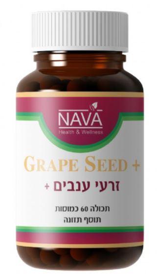 זרעי ענבים+ (60 כמוסות) - NAVA