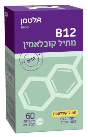 ויטמין B12 מתיל קובלאמין (60 טבליות מציצה) - אלטמן