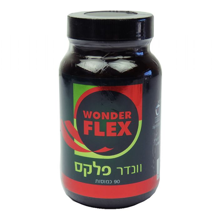 Wonder Flex - וונדר פלקס (90 כמוסות) - וונדר פרפקשן