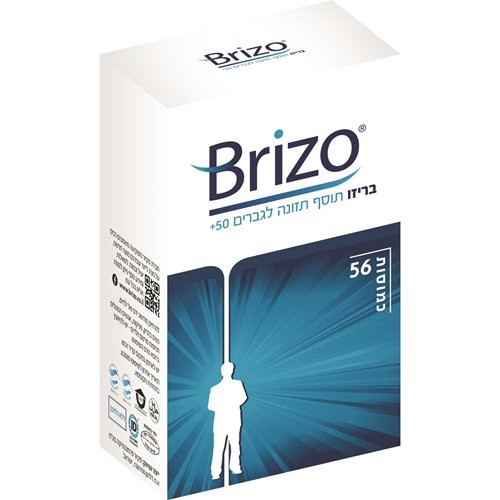 BRIZO בריזו (56 כמוסות)