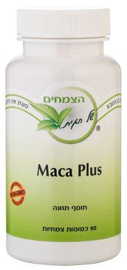 מאקה פלוס שיפור תפקוד מיני ופוריות (90 כמוסות) - הצמחים של חגית