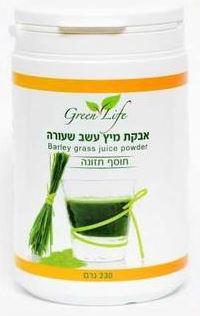 אבקת מיץ עשב שעורה (230 גר') - גרין לייף