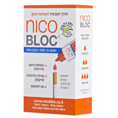 """ניקובלוק להפחתת עישון (15 מ""""ל) - Nico Bloc"""