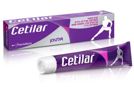 """סטילר - להפחתת כאבי שרירים ומפרקים (50 מ""""ל) - אלטמן"""