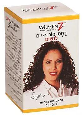 רסט-פור-יו יום לנשים (30 כמוסות) - Womenz