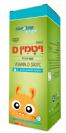 ויטמין D-400 טיפות לילדים - SUPHERB