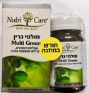 מולטי גרין - המולטי ויטמין העשיר בישראל (60 + 30 מתנה) - נוטריקר