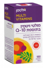 מולטי ויטמין +Q10 -  אלטמן 100 כמוסות