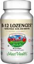 ויטמין B-12 ללעיסה (90 טבליות) - Maxi Health  - חסר במלאי