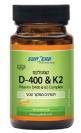ויטמין K2 + D400 - סופרהב (60 כמוסות)