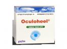 אוקולוהיל טיפות - Oculoheel eye drops