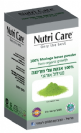 אבקת מורינגה 200 גרם - Nutri Care