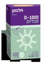 ויטמין D-1000 ריכוז גבוה (100 טבליות) - אלטמן