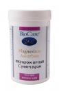 אבקת ויטמין C - מגנזיום אסקורבט (250 גרם) - Bio-Care