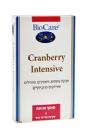 קרנברי אינטנסיב (10 גר' 6x) לטיפול בדלקת אקוטית בדרכי השתן - Bio-Care