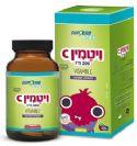 ויטמין C200 למציצה (60 לכסניות) - סופהרב