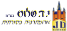 """תמצית אם שיח אברהם (30 מ""""ל) - שלוס"""
