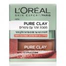 """LOREAL - מסכת חימר Pure Clay פיור קליי עם גרגירים (50 מ""""ל) - לוריאל"""
