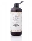 """שמפו ללא מלחים אורגני לשיקום השיער קינואה (500 מ""""ל) - ערוגות"""