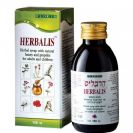 """הרבליס סירופ צמחים ודבש (150 מ""""ל) - פלוריש"""